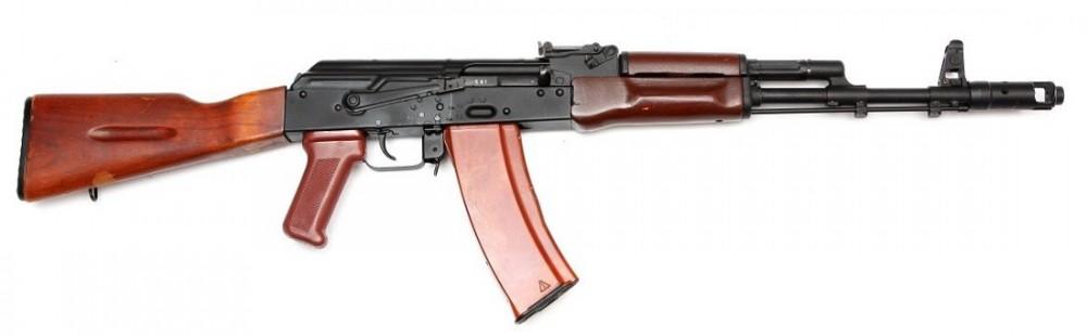 Samonabíjecí puška AK-74 Sniper + náboje 5,45 x 39, 1000 ks č.1