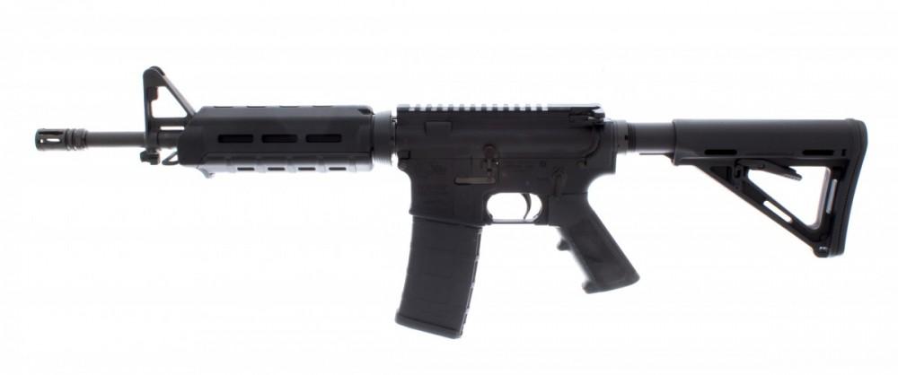 "Colt Defense M4 Commando 12"""