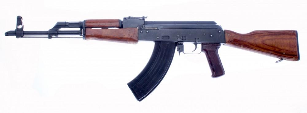 Samonabíjecí puška Cugir AK-47