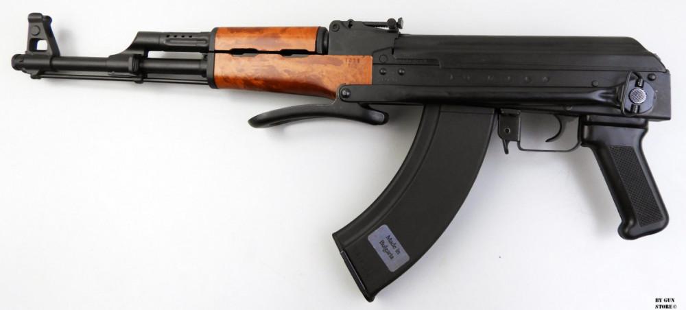 Samonabíjecí puška BSR AK-47 ráže 7,62x39